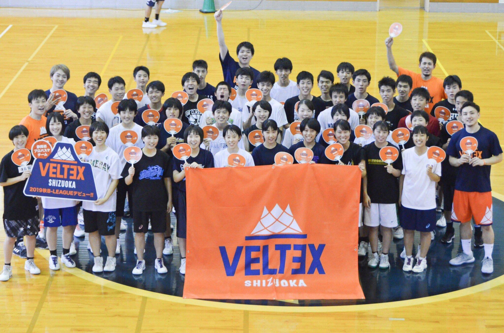体育館 静岡 中央